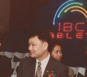 TSO-IBC